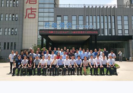 热烈祝贺许昌市电气行业协会成立