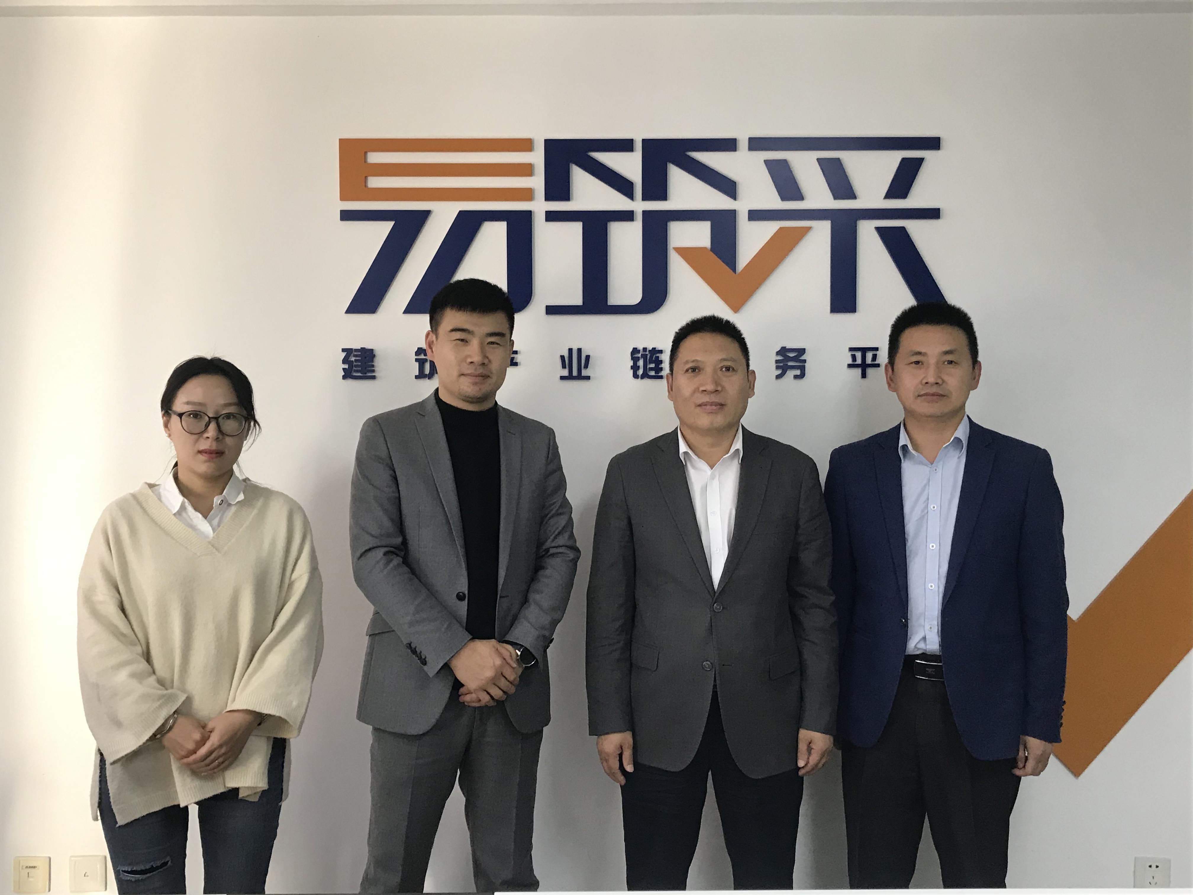 开发共享、融合发展---河南省电工行业协会走进易筑采