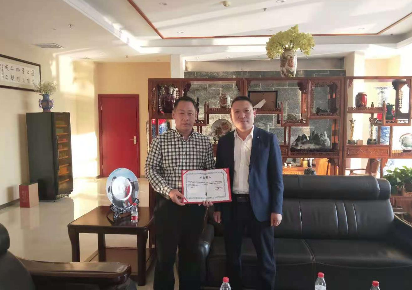 河南省电工行业协会年度走访巡礼——走进副会长单位金水热博RB88体育