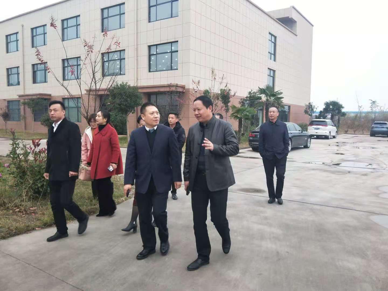 河南省电工行业协会年度走访巡礼——走进副会长单位开封市华通成套开关热博rb88
